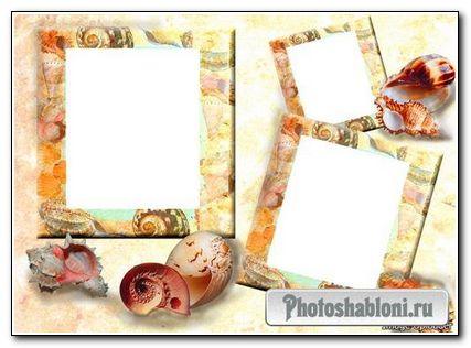 Набор рамок для Фотошопа - Отпуск на море