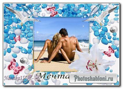 Рамка для фото - Мечта о море