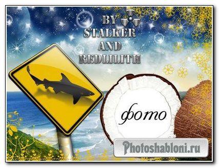 Рамка для фото - У моря