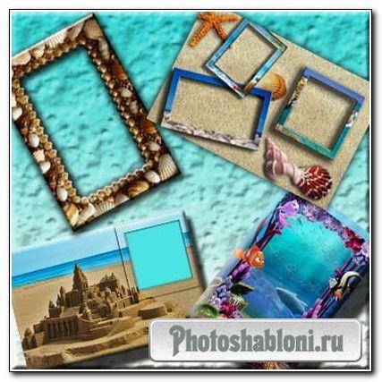 Рамки для фотошоп «Воспоминания о море»