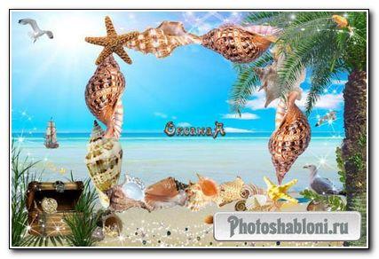 Рамка для фотошоп – Сувениры с моря