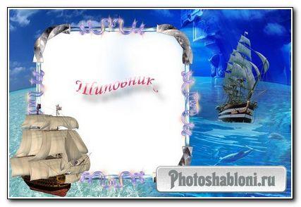 Рамка для фото - Синее море