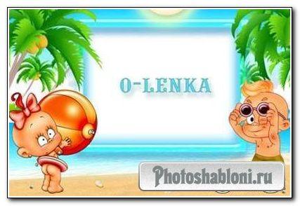 "Рамка для фотошопа "" На пляже """