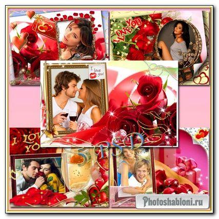 Многослойные рамки - открытки для оформления фото и поздравлений с праздниками
