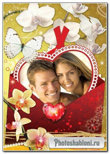 Рамочка - Валентинка с орхидеями