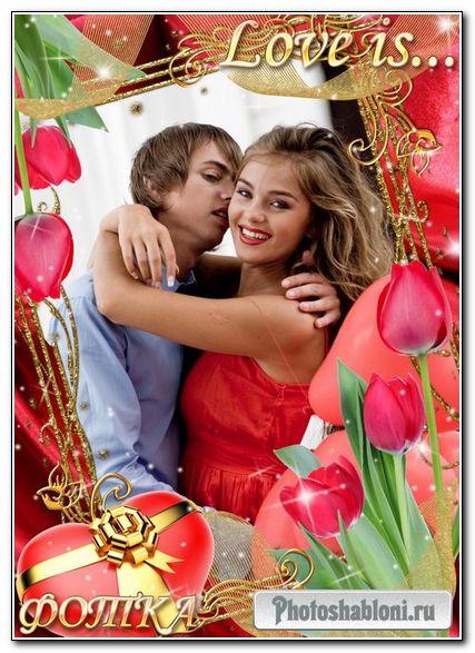 Романтическая фоторамочка - Любовь это...