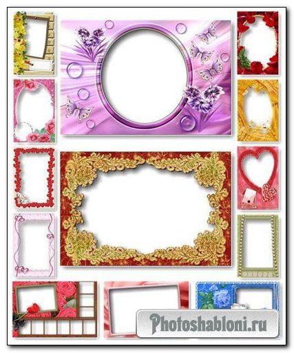Romantic Frames