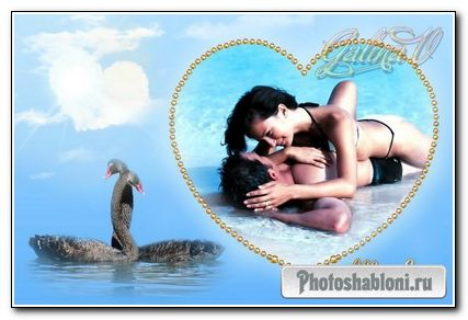 Рамка для фото - Моя любовь