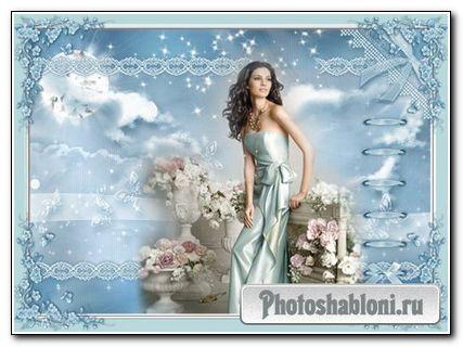 Рамка для фото - Девушка в голубом