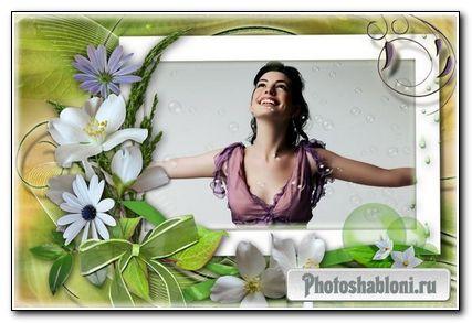 Рамка для фото - Вдохновение