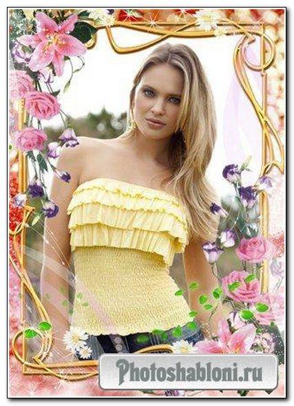 Фоторамка для Adobe Photoshop - Цветы для тебя