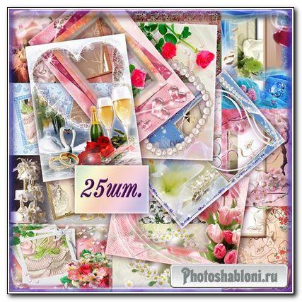 """Скачать Свадебные Романтические фоторамки - 25 свадебных"""""""