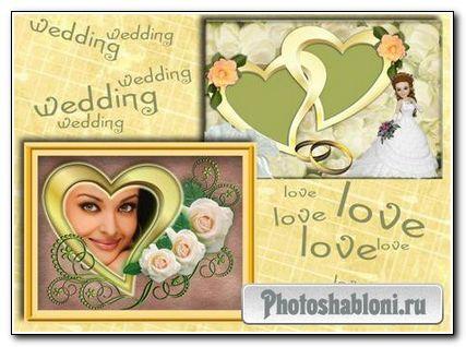 2 рамочки для фотошоп на любовно-романтическую и свадебную темы