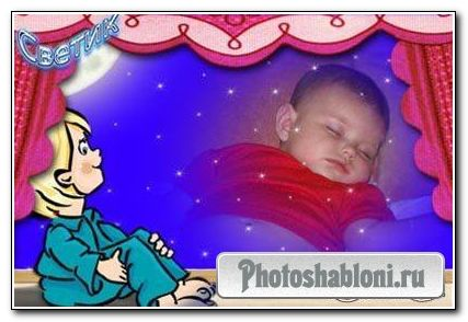 Рамочка для фотошопа - Ночь