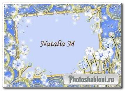 Красивая рамочка для ваших фото – голубые цветочки