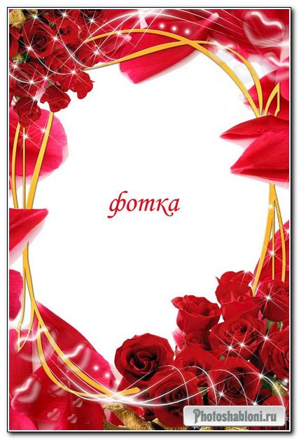 Рамочка для фото-Красные розы2