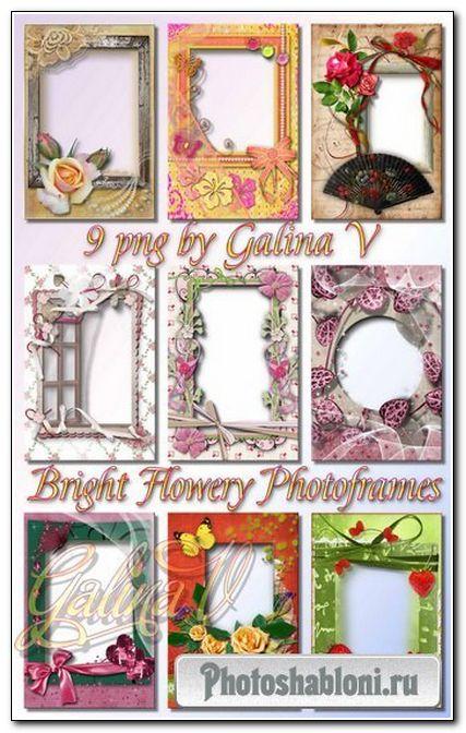 Яркие цветочные фоторамки by Galina V Part 1