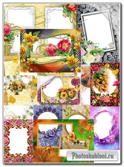 Рамки для фотошоп - Цветочные