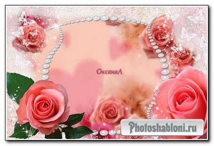 Рамка для фотошоп - В розовом цвете
