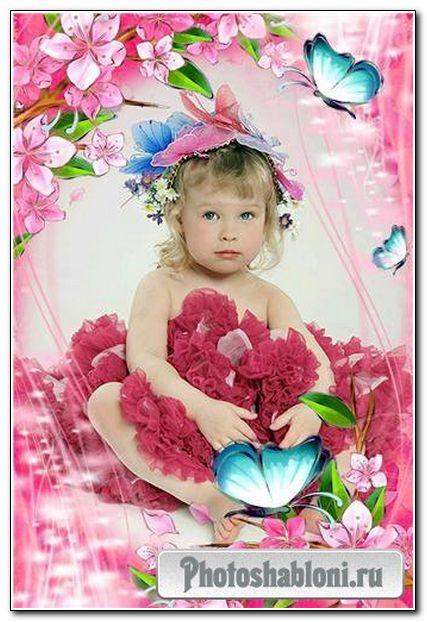 Скачать рамочки для фото - Розовый гламур