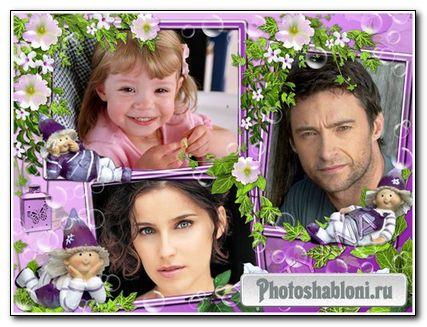 Семейная рамочка для фото - Веселые гномы