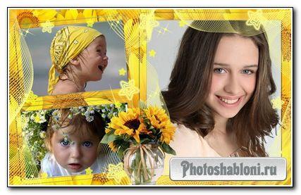Рамочка для фотошоп - Любимые подсолнухи