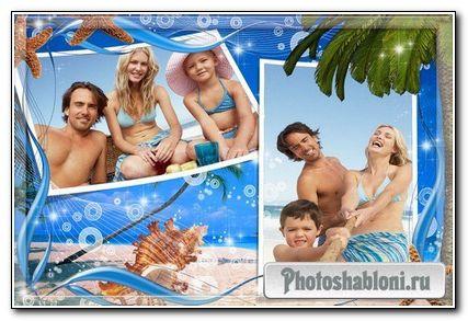 Рамочки для оформления фото - Морские