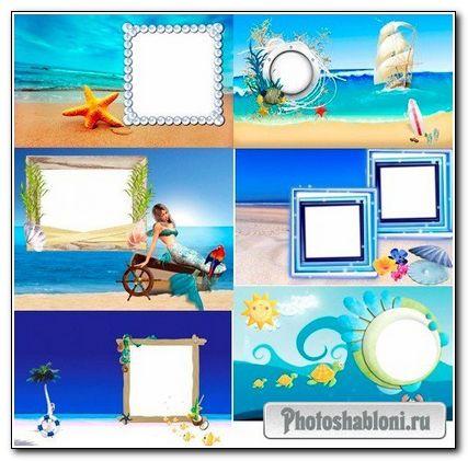 Рамки для фотошоп - Морская фантазия