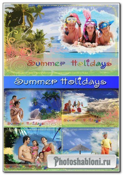 "Набор летних рамок ""Summer Holidays"" (15 PNG + 15 PSD)"