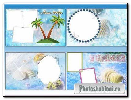 Рамки для фото - Морская свежесть