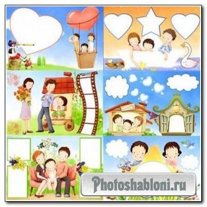 Рамки для фотошоп - Моя семья