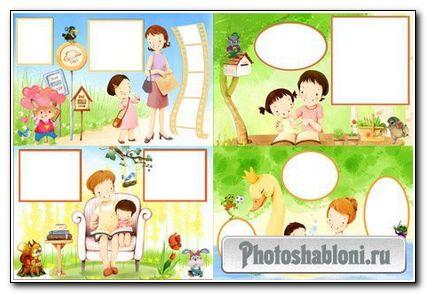 Рамочки для фотошоп -Моя мама и я