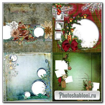 Страница альбома для вырезок - Зимние Праздники