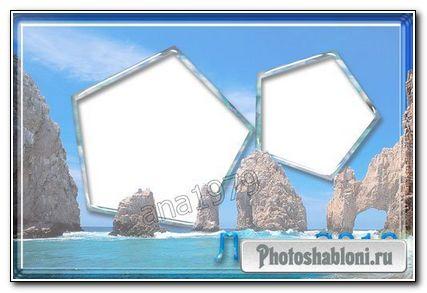Рамка для фотошоп - Отдых