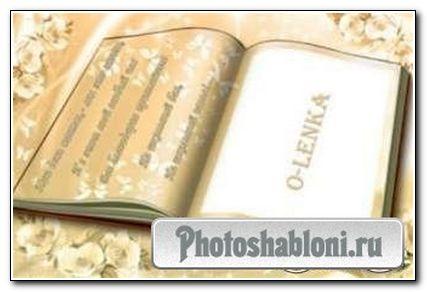 Рамка для фотошопа - Приглашение на школьный бал