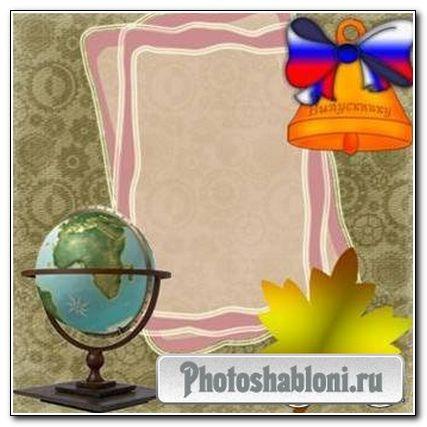 Рамка для фото - Выпускнику