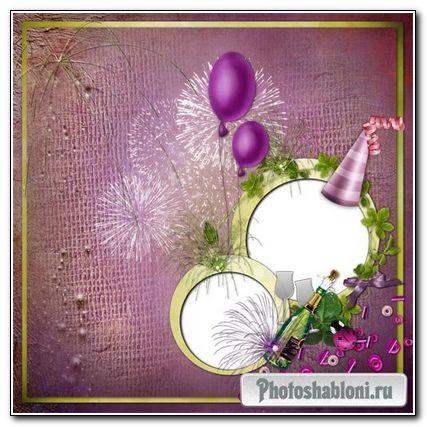 PNG Скрап-страничка Рамка к Дню Рождения #1