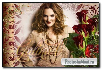 Рамка для фото - Розы на твой день рождения