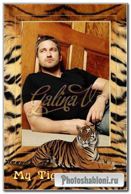 Рамка для фото мужчины - Мой тигр