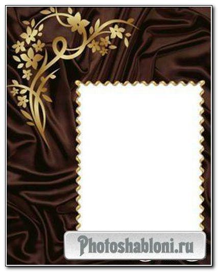 Рамка «Шоколадный шелк»