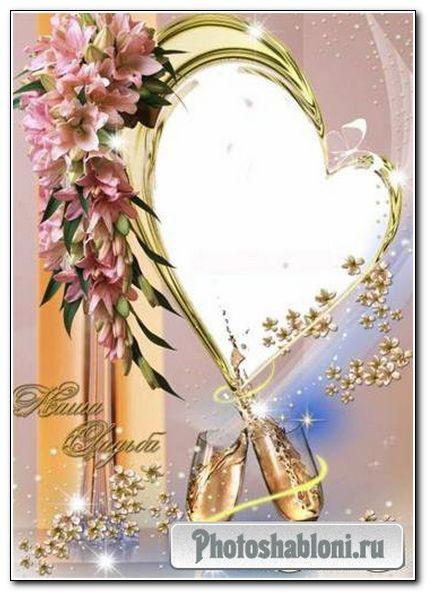 Рамка для PhotoShop - Свадебная