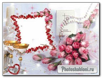 Рамка для PhotoShop - Наше венчание