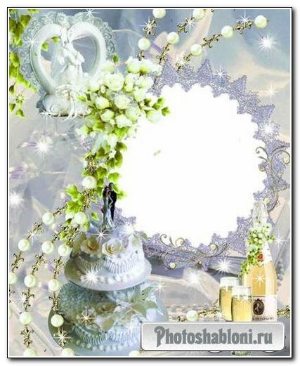 Рамка для PhotoShop - Свадебная с тортом