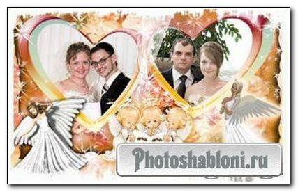 Свадебная рамка для фото с ангелочками