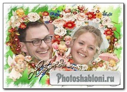 """Свадебная рамка для фото """"Совет да любовь"""""""