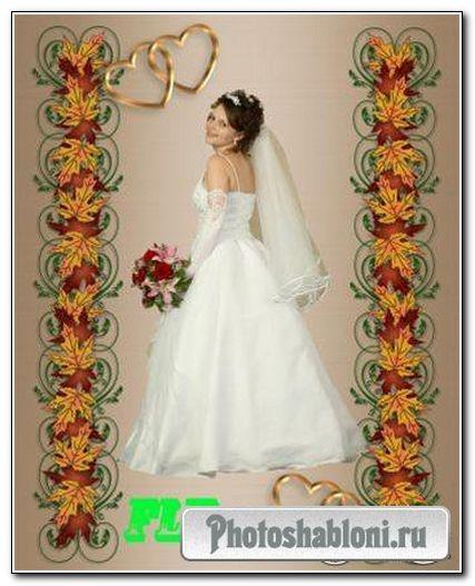 Рамка свадебная