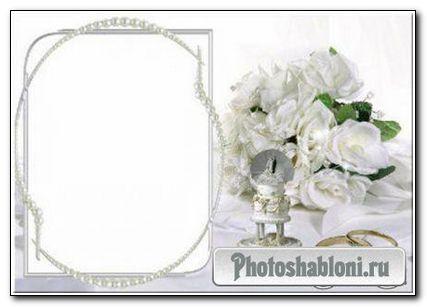 Свадебная рамка для Фотошопа