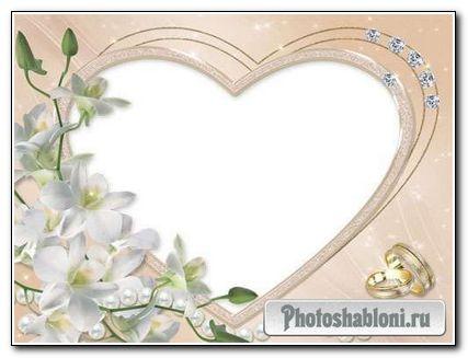 Фоторамка – Свадебные орхидеи.