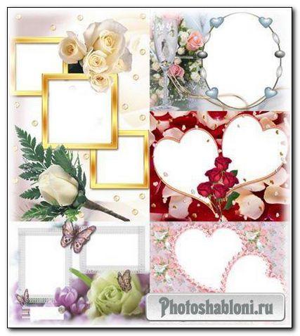 Альбом Свадебных Рамочек (14 PNG)