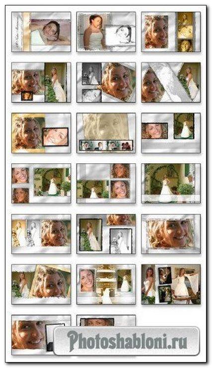 Креативный свадебный альбом для Adobe Photoshop (Часть 2)